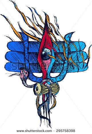 Ganesh 3d Name Wallpaper Angry Shiva Pesquisa Google ॐ Shiva Angry Lord