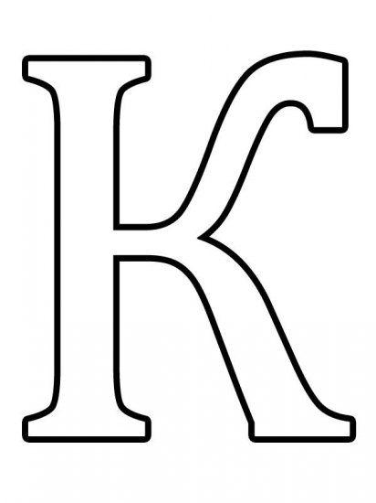 Шаблоны букв формата А4 | Трафареты букв, Шаблоны алфавита ...