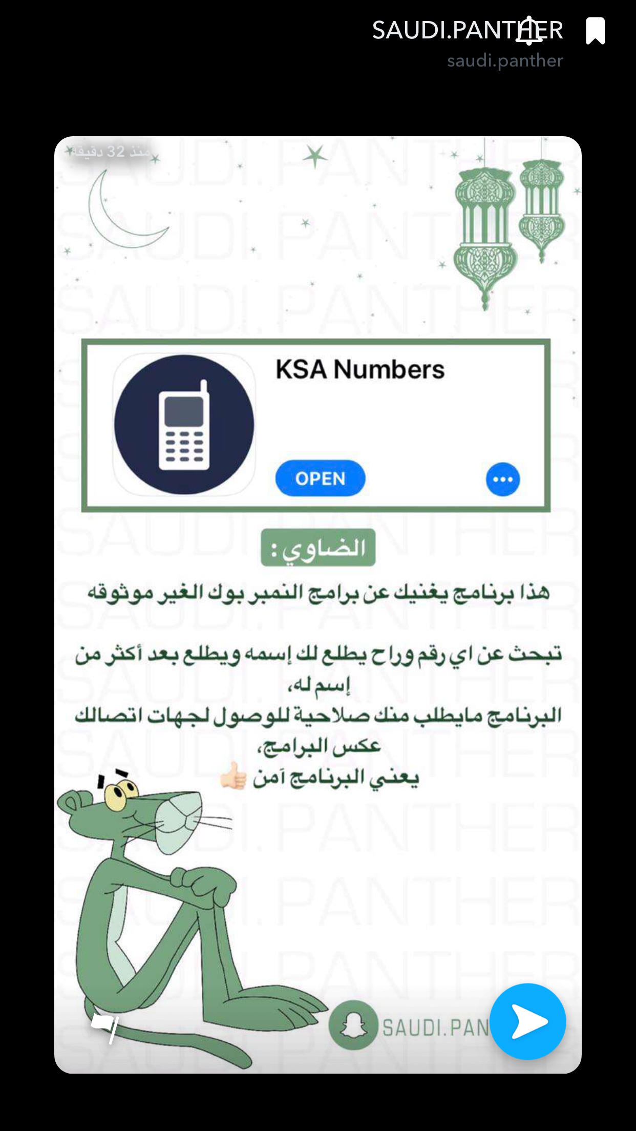 Pin By زينه On تقنيه Iphone App Layout App Layout Iphone Apps