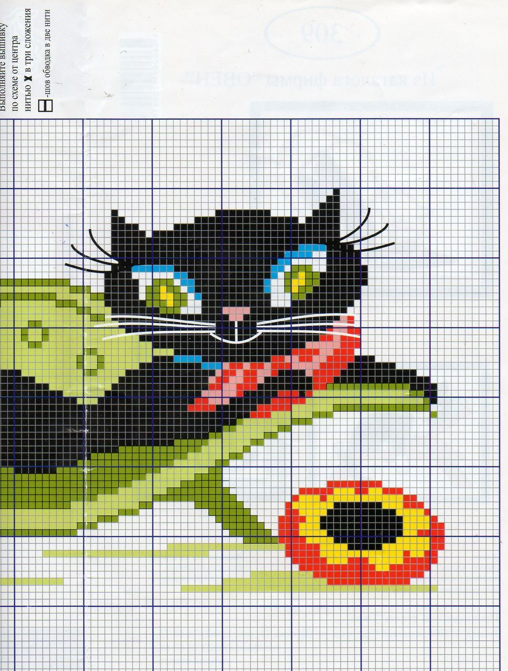 Cross stitch *<3*cata2.jpg (1023×1351)