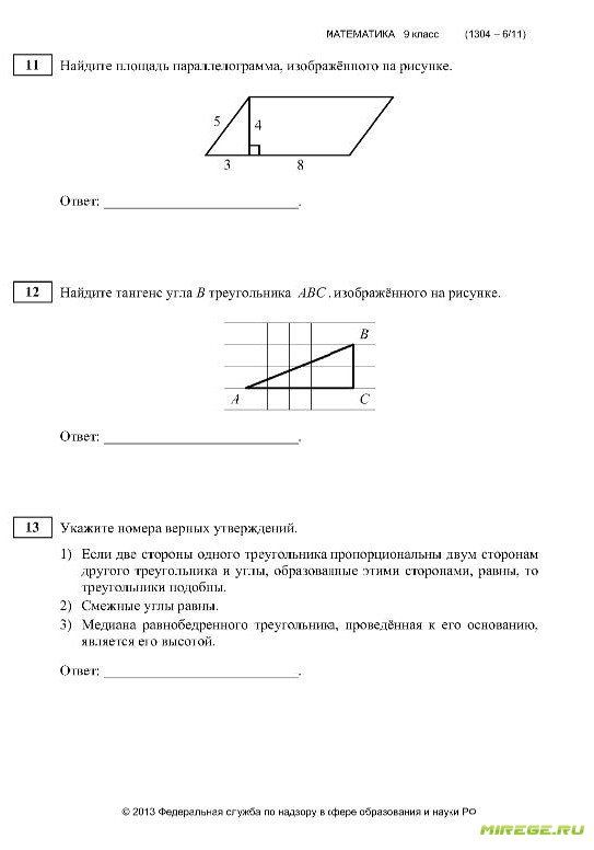 Www.ass21vek.ru решебник 4 класс