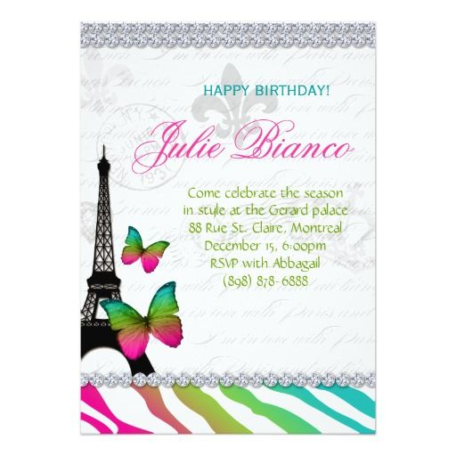 Birthday Party Paris Card Eiffel Tower Butterflies Custom Invites