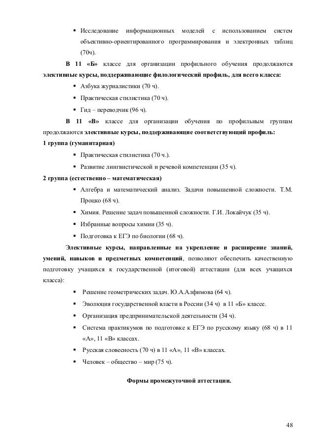 Реферат по географии 8 класс татарча