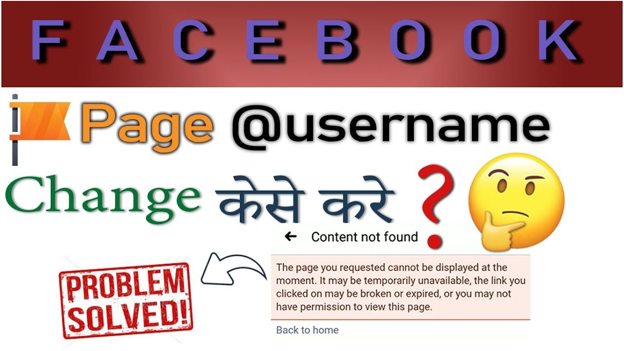 How To Change Your Facebook Page User Name Problem Solved 2020 Solving Problem Solved Youtube