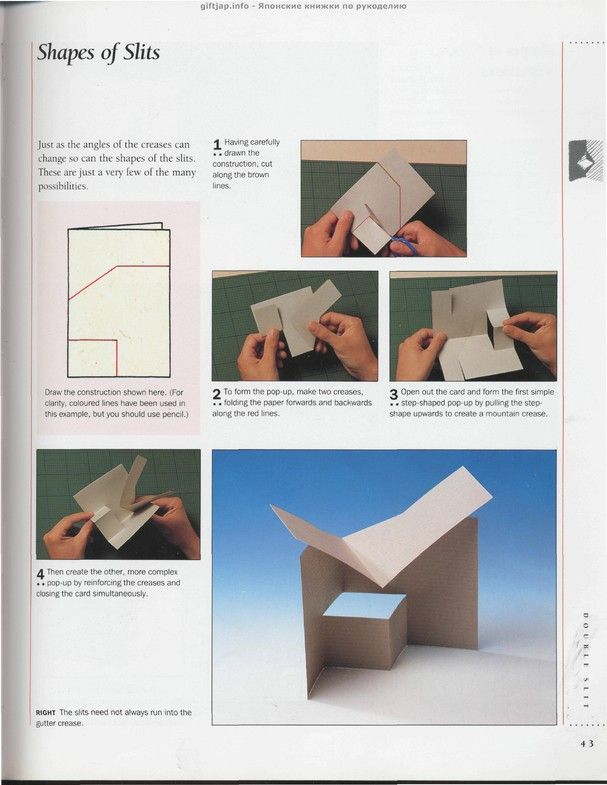 The Pop-Up Book The Pop-Up Book #45 Pop-Up Pinterest Books - construction change order form