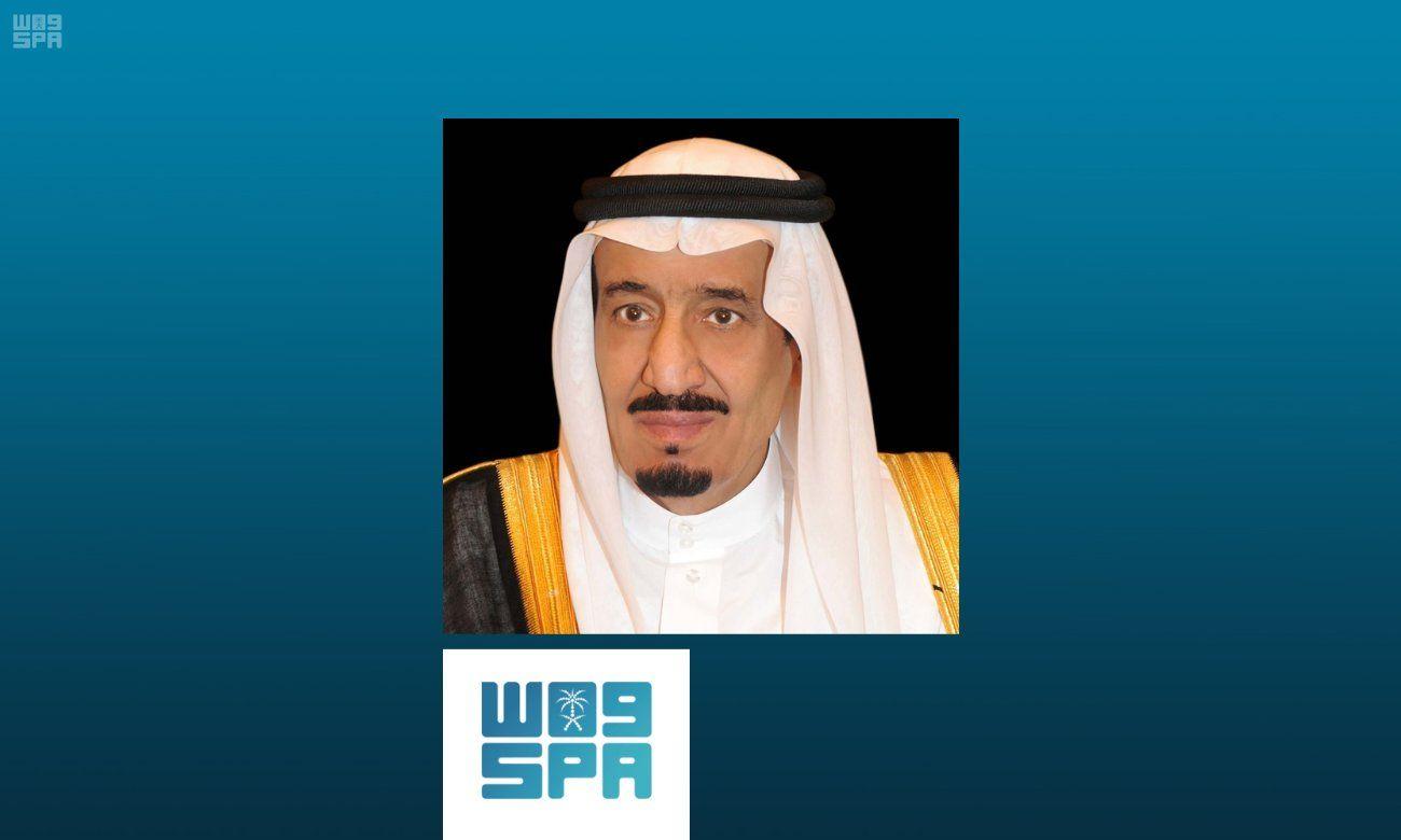 تحت رعاية خادم الحرمين الشريفين جدة تستضيف المنتدى الدولي للبيئة الخليجي Https Www Watny1 Com 647487 D8 Aa D8 Ad D8 Aa D8 Role Of Women King Arab News