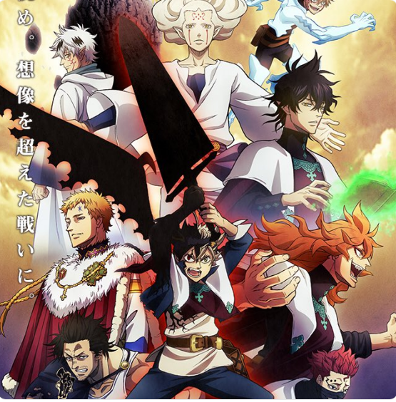 Black Clover Teases Next Anime Arc with New Poster Black