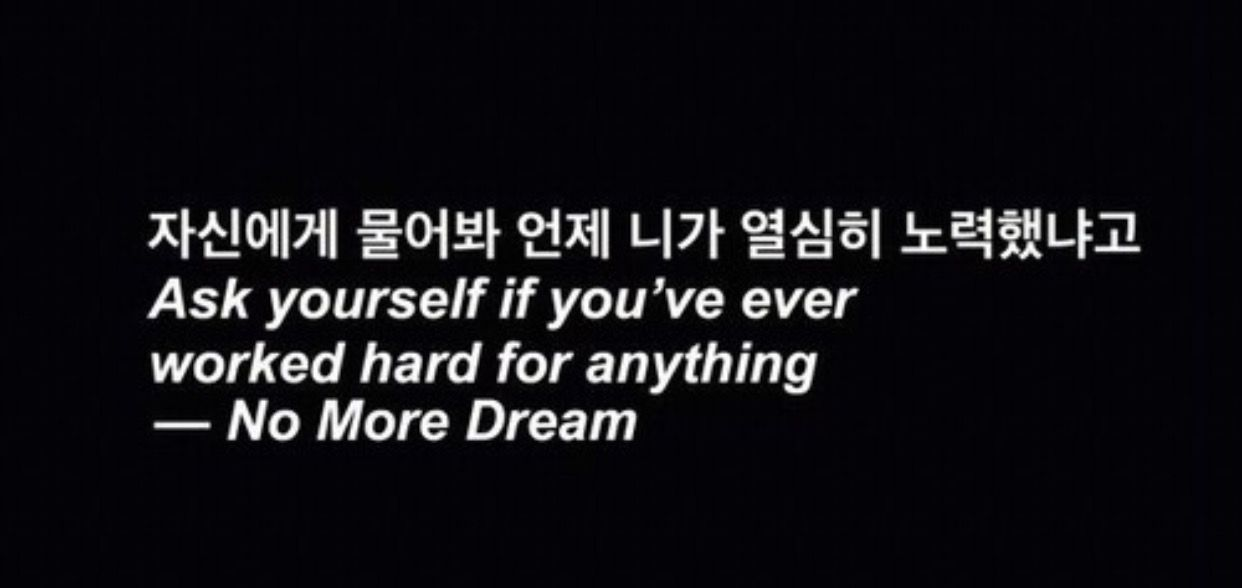bts no more dream debut song in bts lyrics quotes korean