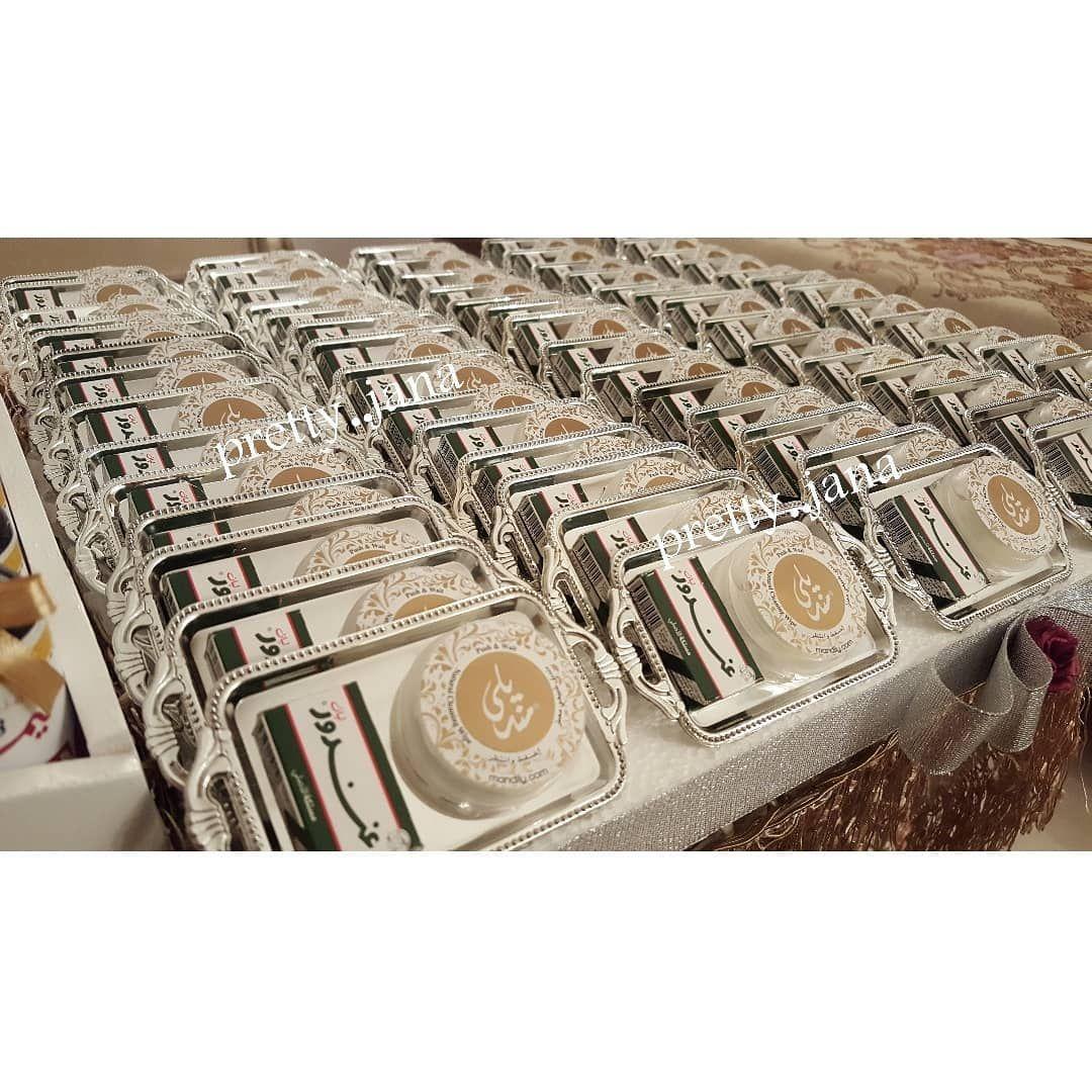 طلبية زبونة لتوزيعات بعد العشاء ميني صحون مع مناديل معطرة تركية ولباه مستكة تميزي معنا بأرقى التوزيعا Decorated Gift Bags Bff Birthday Gift Baby Gift Wrapping