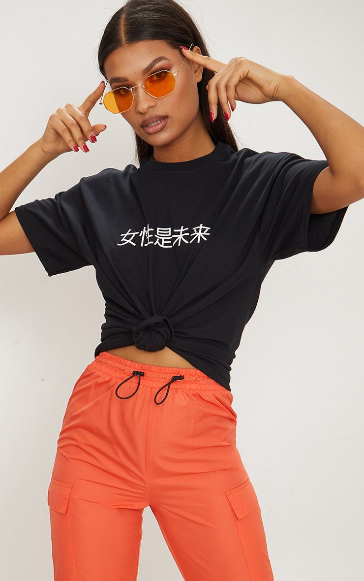 bdb806dd52 Black Chinese Slogan Oversized T Shirt in 2019 | Clothes | Baggy ...