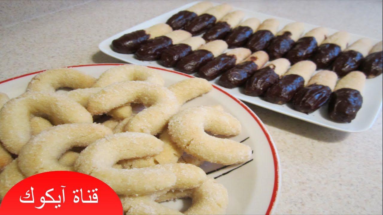 حلويات اقتصادية حلويات جافة بالزيت وجوز الهند سهلة التحضير Food Cooking Sweet
