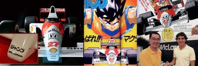 Ayrton Senna and Dragon Ball's creator, Akira Toriyama.