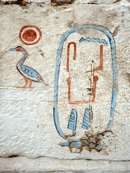 Sensationsfund Skelett Des Unbekannten Konigs Agypten Antike Agyptische Kunst Agyptische Kunst