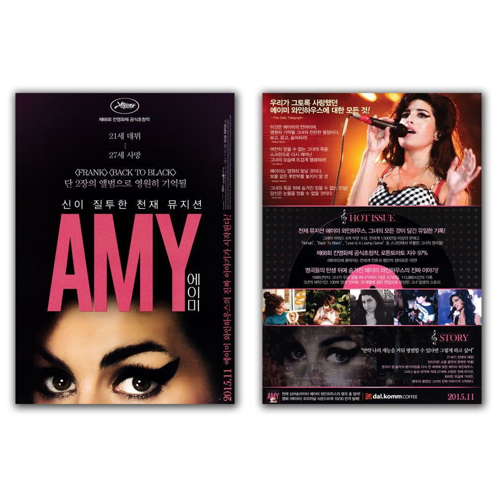 Amy Movie Poster 2015 Amy Winehouse, Tony Bennett, Pete Doherty, DJ Mark Ronson #MoviePoster
