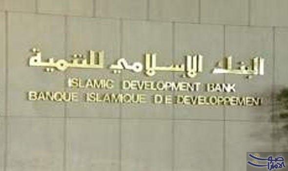 البنك الاسلامي للتنمية يمو ل مشاريع في غينيا وقعت مجموعة البنك الإسلامي السعودي للتنمية اتفاقية تمويل بمبلغ 210 ملا Development Islam Home Decor Decals