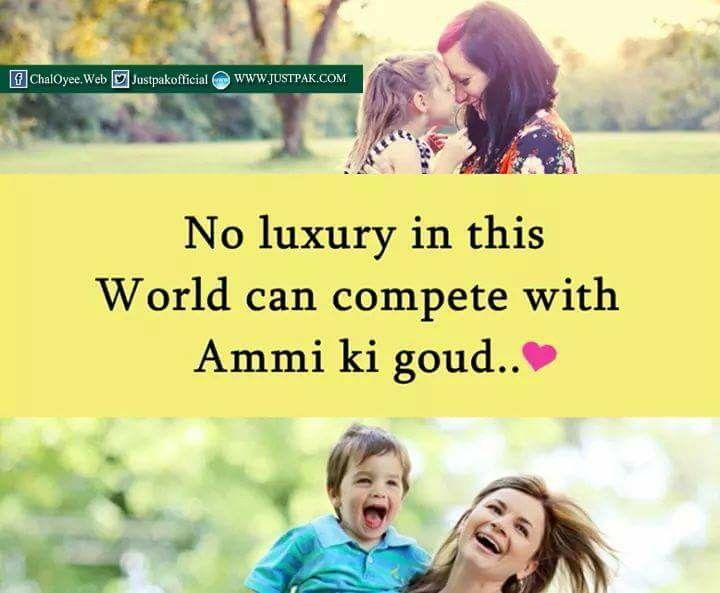 Anam khan | ## Ît$ åłł åbøûť Gįřĺ$!!! | Dear mom, dad, Love