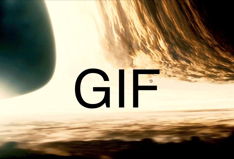 Gargantua Interstellar Hd Gif Hd Gif Interstellar Interstellar Movie