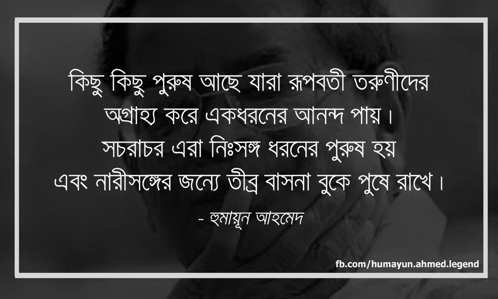 beautiful bangla sad quotes about life best life quotes in hd images