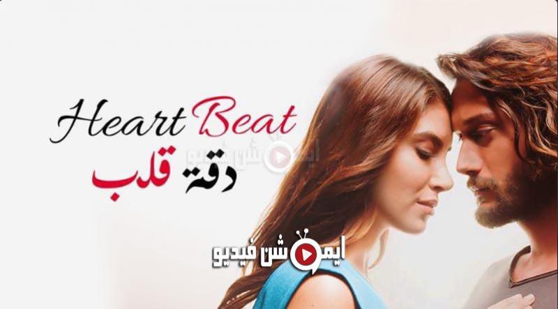 جديد الفيديوهات من ايموشن فيديو صفحة 6 In A Heartbeat Movie Posters Incoming Call Screenshot