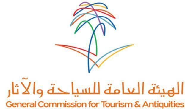هيئة السياحة تدعو وكالات السفر والسياحة إلى تأهيل العاملين السعوديين على وظائف المديرين ورؤساء الأقسام Watny1 Com Logos Design Mecca Design