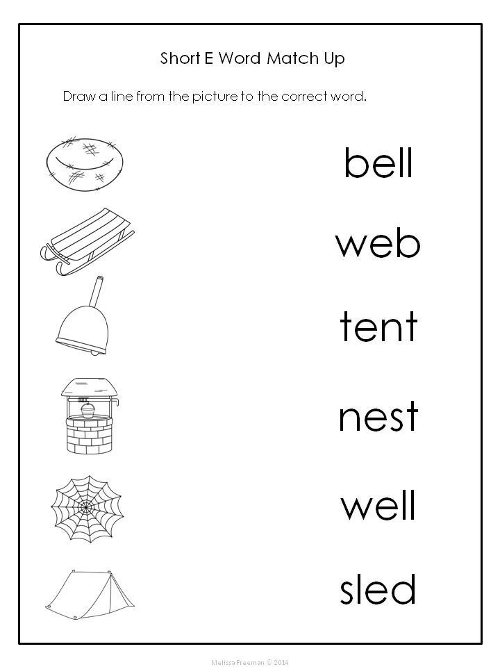 Free This Is A Reader That Focuses On Words With The Short E Sound It Comes With 2 Short E Worksheets One Short E Worksheets Short E Worksheets Free Short E Short sound words worksheets
