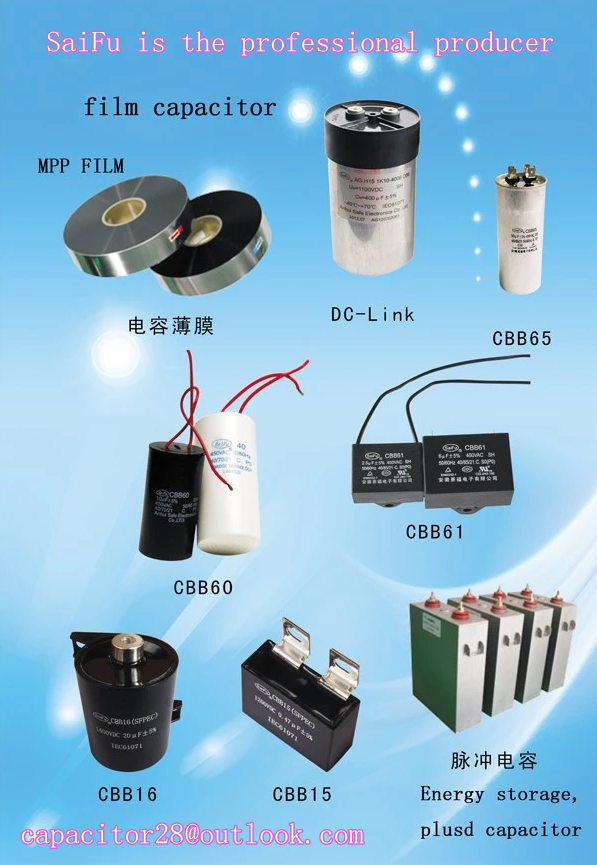 The Metallized Film Capacitor Grade And Metallized Film Capacitor Capacitor Film Energy Storage
