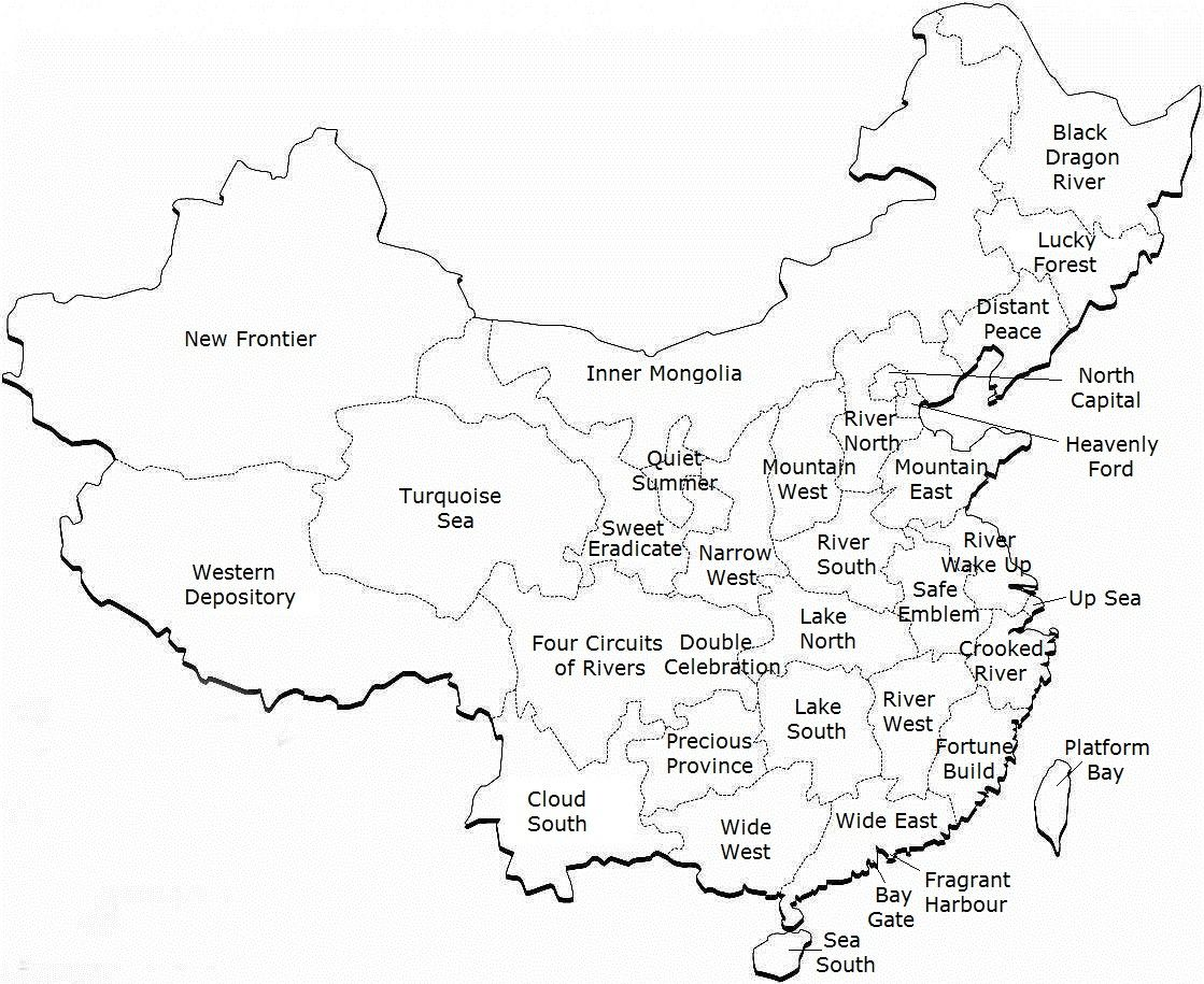 China Translated Chinese Province China Map