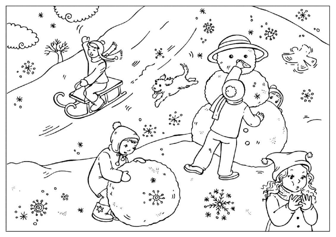 зимние забавы картинки для детей: 31 тыс изображений ...