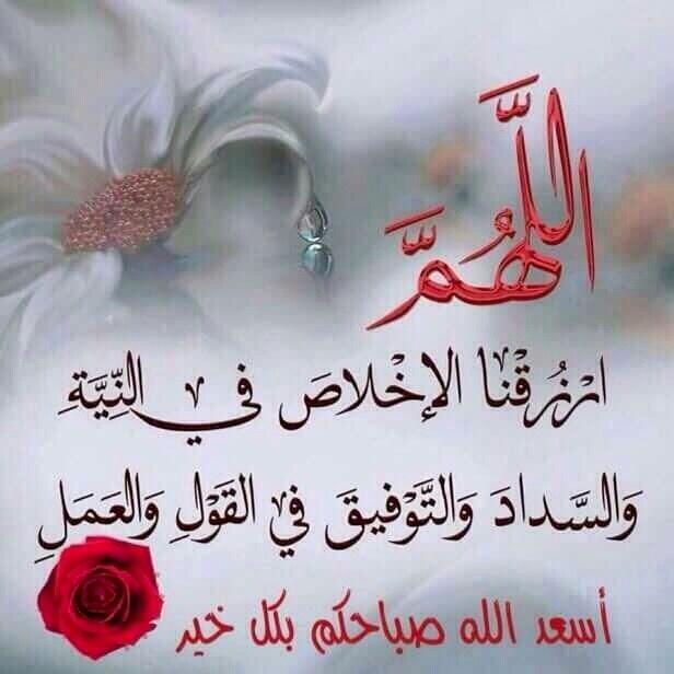 DesertRose,;,Allahumma Aameen,;,good morning,;,