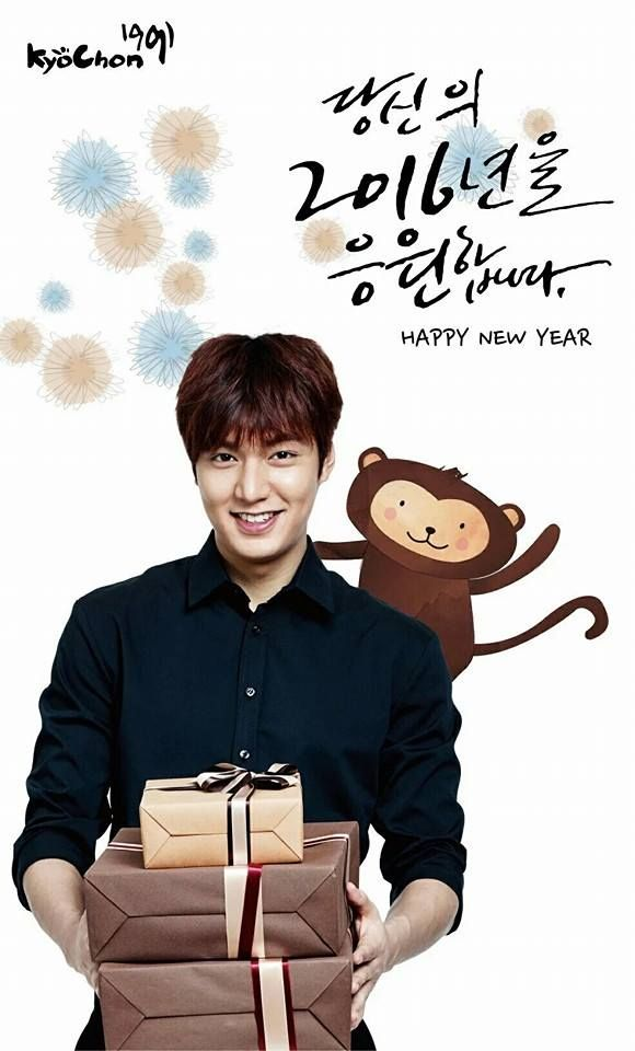 Love to begin the new year with min ho