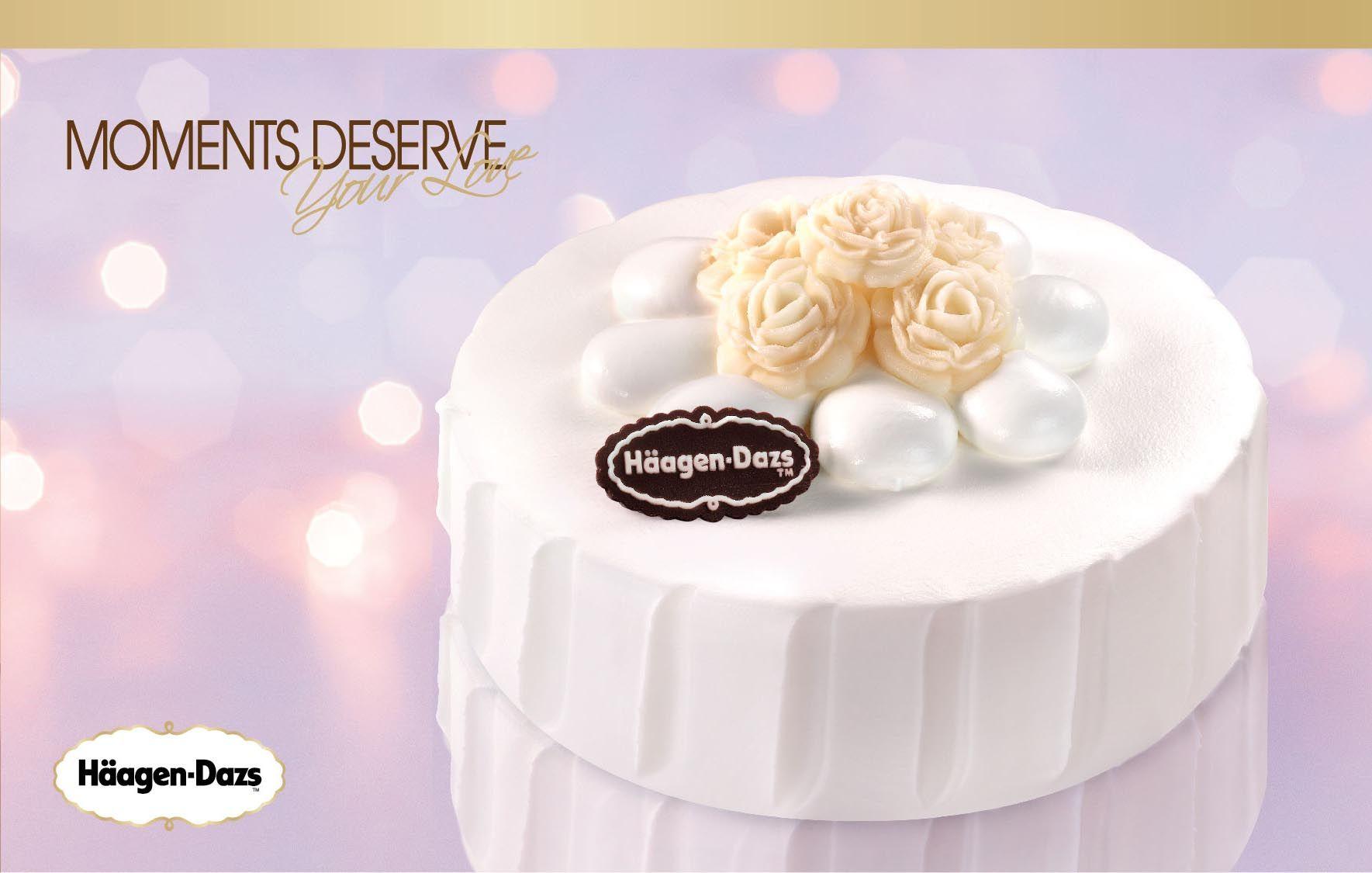 Haagendazs cake cake desserts birthday cake