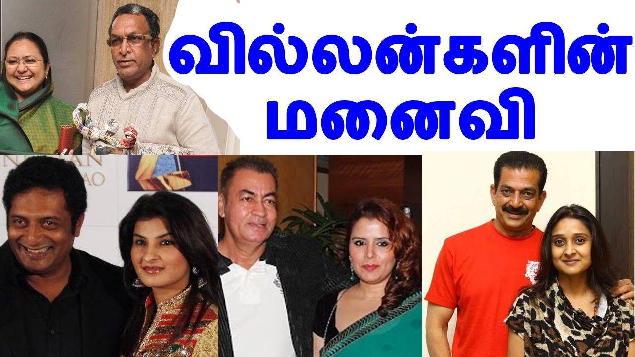 hot tamil news tamil cinema hot tamil news tamil cinema news tamil actors wife cinerockz altavistaventures Choice Image