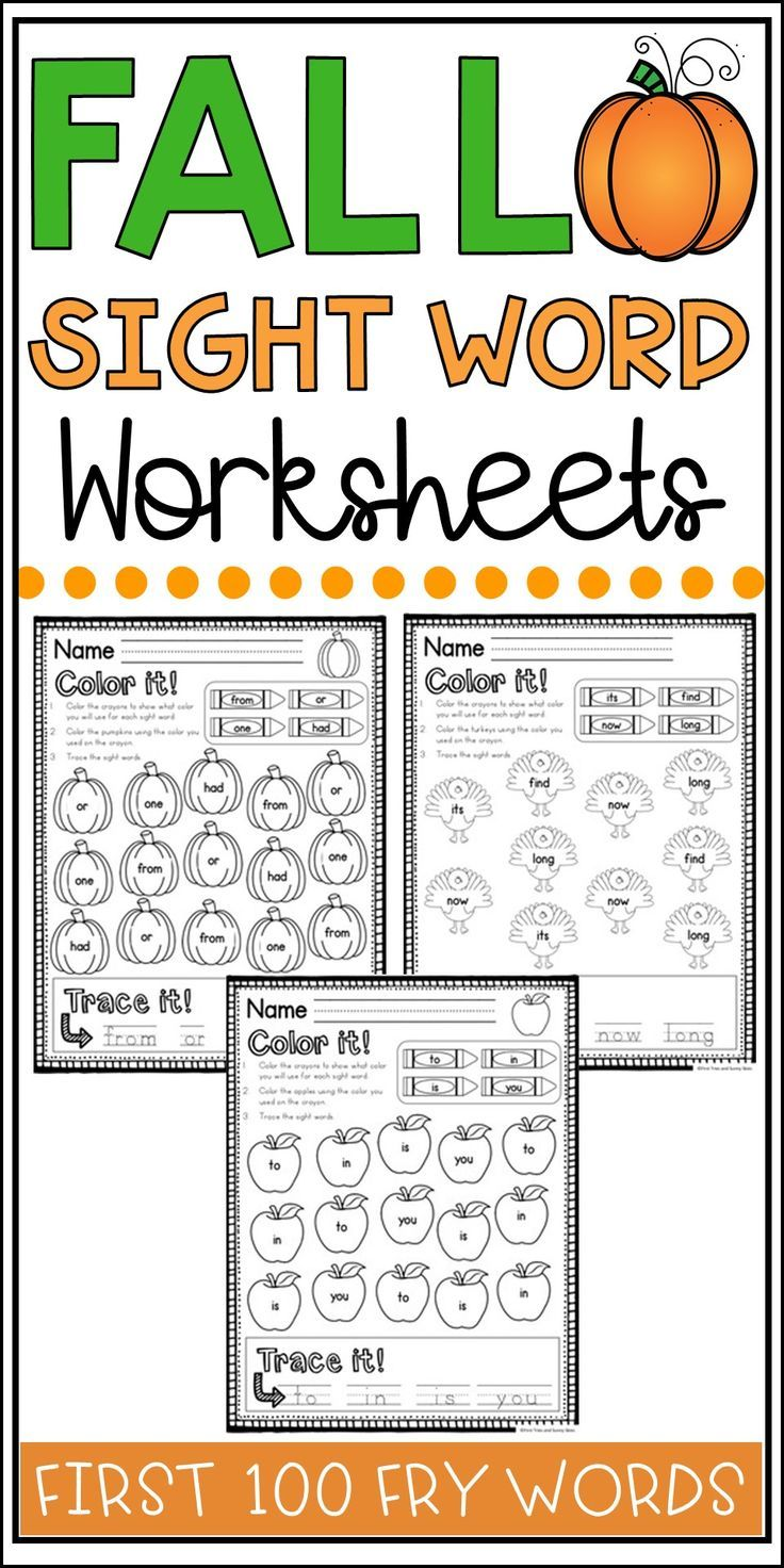 Fry Sight Words Fall Coloring Worksheets The first 100