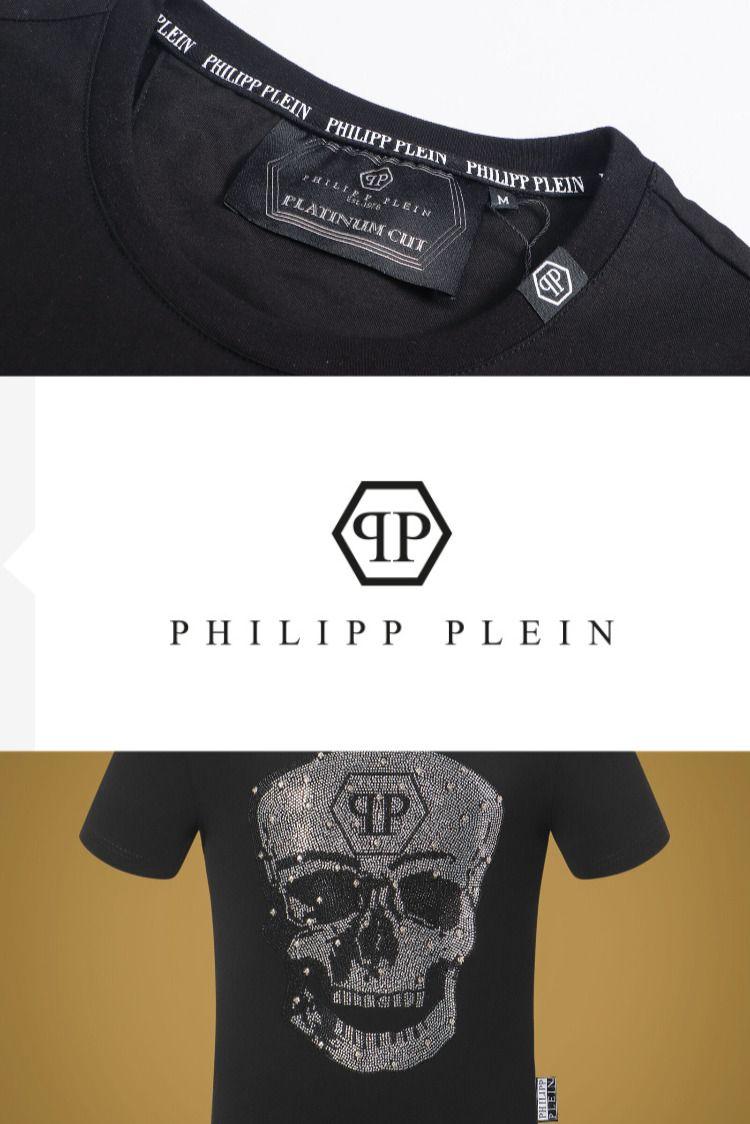PHILIPP PLEIN Men T-Shirt Crystals Embellished Skull Short Sleeve Tee M-3XL