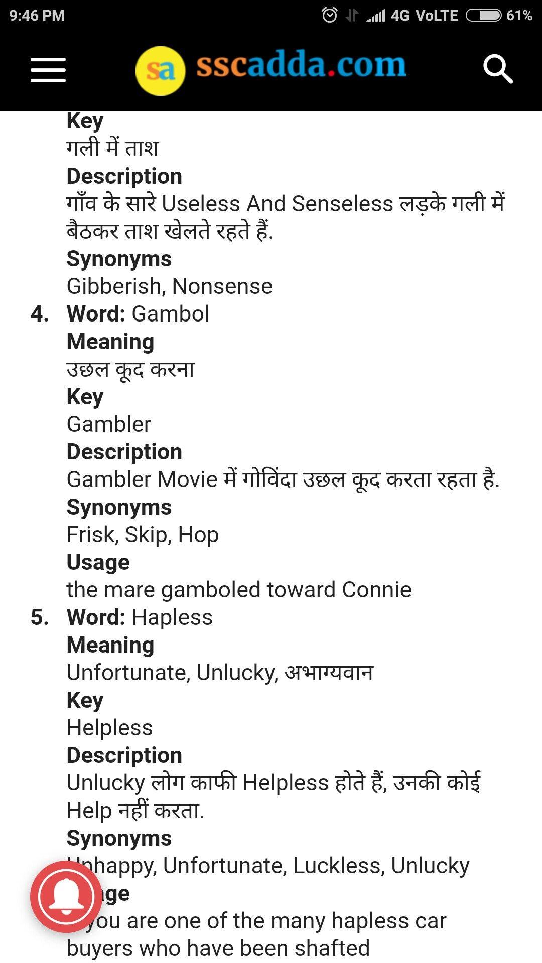 Pin By Arun Kumar On English Vocabulary English Vocabulary Words Vocabulary