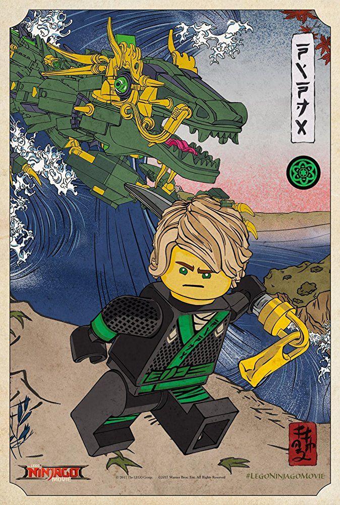 Latest Posters Lego Ninjago Movie Lego Ninjago Lego