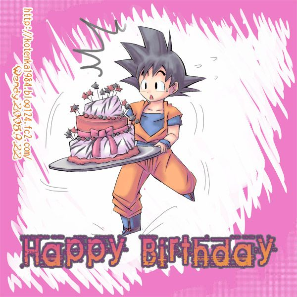 Goku Dragon Ball Character With A Birthday Cake In Your Hands
