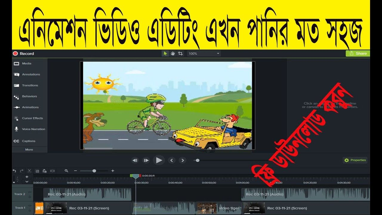 How To Make Animation Video Animation Video In Camtasia In 2021 How To Make Animations Animated Gif Happy Birthday Wishes