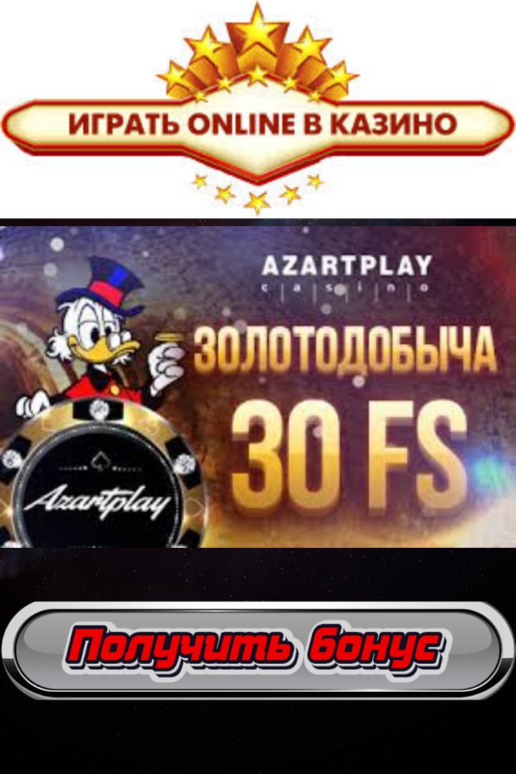 Казино москвы рейтинг slot игровые автоматы скачать