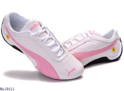 Very cute! This is my ideal look of puma's I would buy.