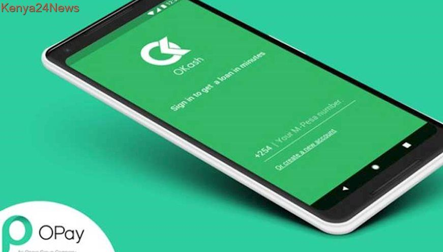 Loans app launched in Kenya Product launch, Short term