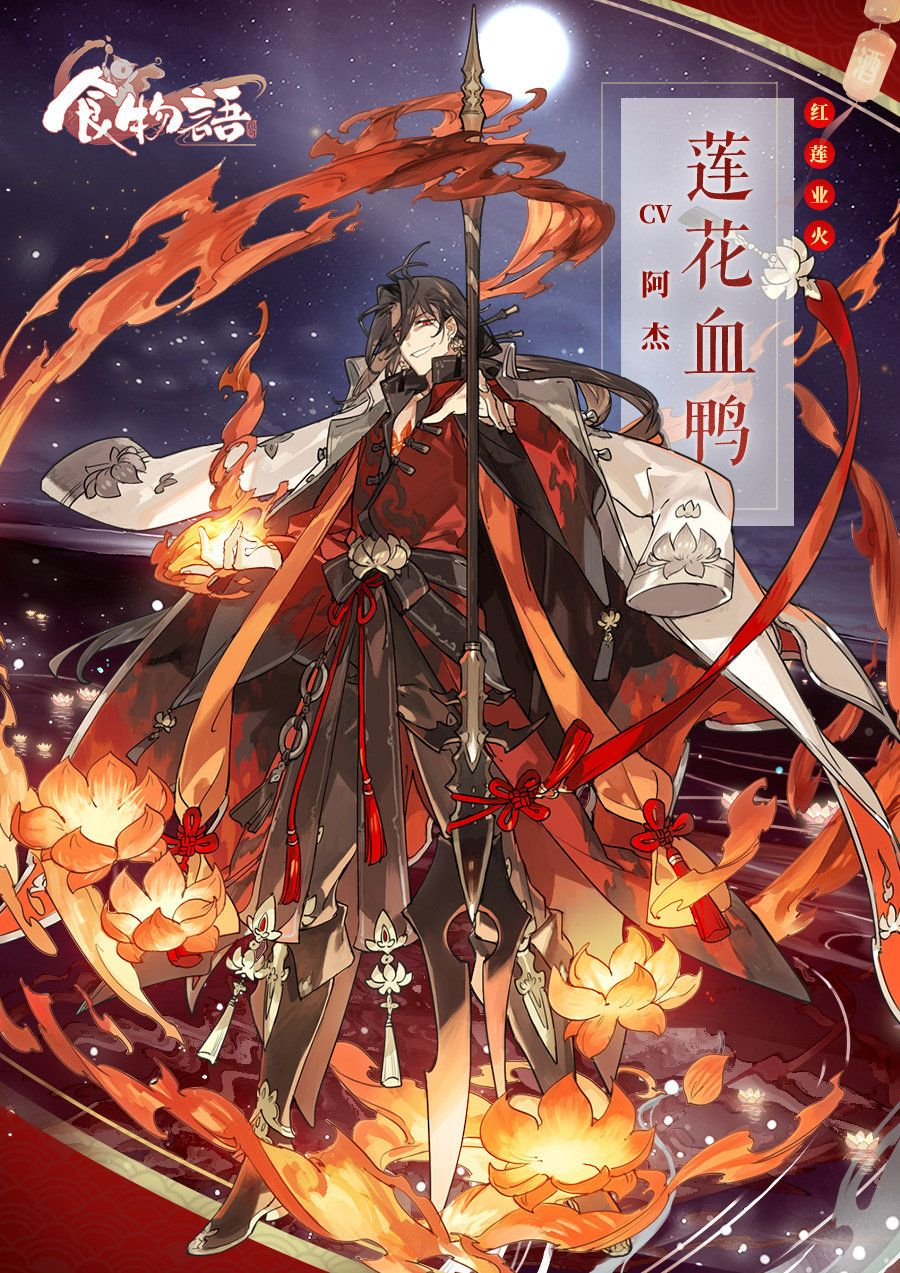 pin by unknown on d 东方玄幻 anime guys anime characters anime