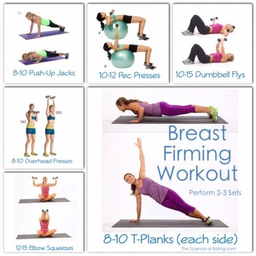 Ladies, keep your 'girls' firm, perky and prevent sagging or damage with these exercises!