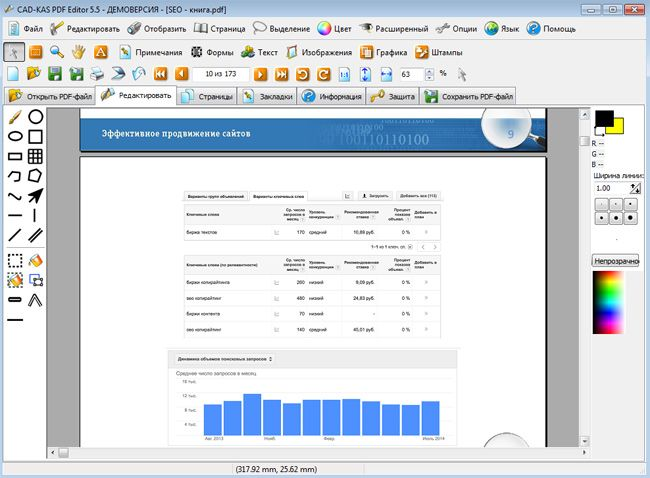 Movavi pdf editor 1. 2 repack & portable (2018) русский.