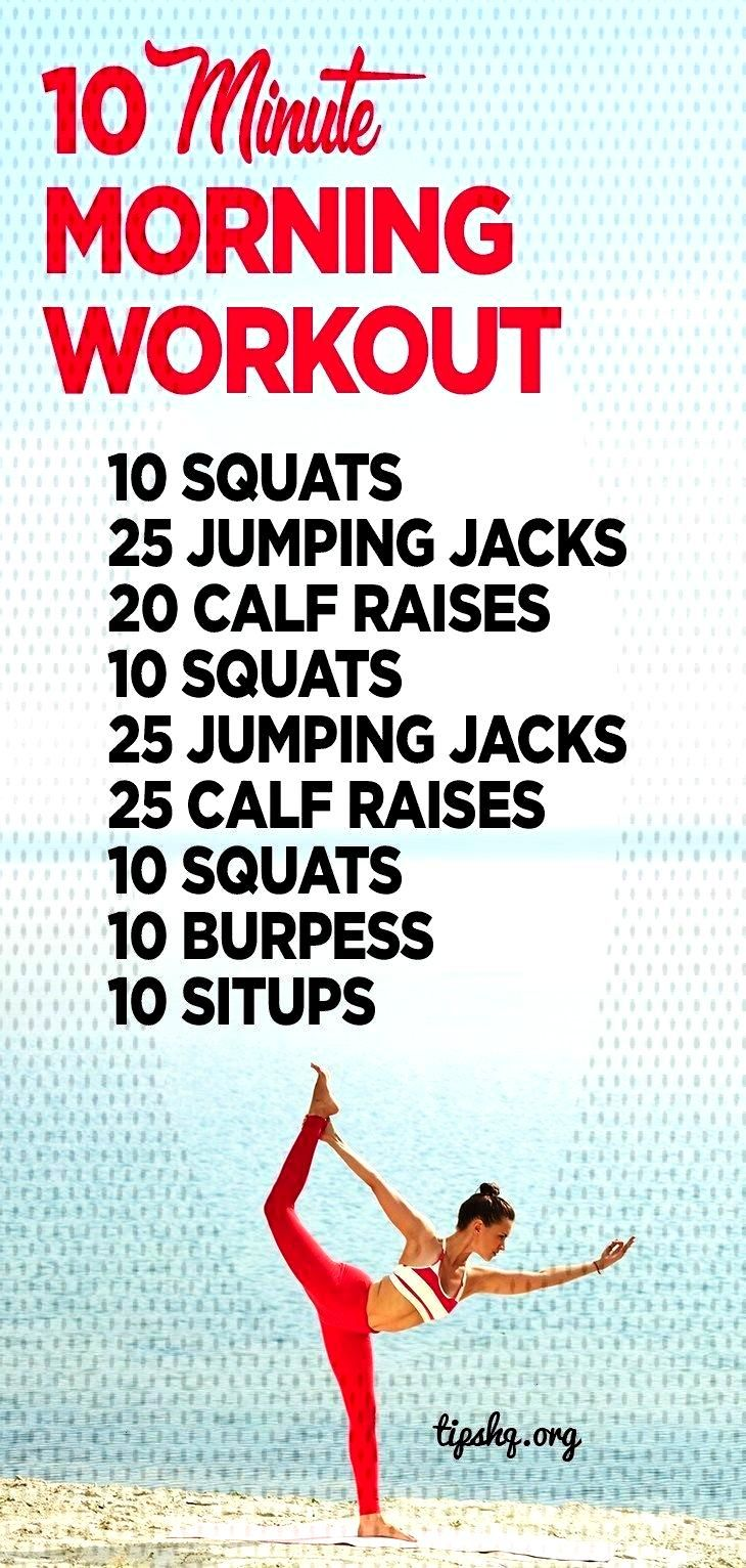 #10minute #morning #workout #fitness 10-minute morning workout10-minute morning workout10-minute mor...