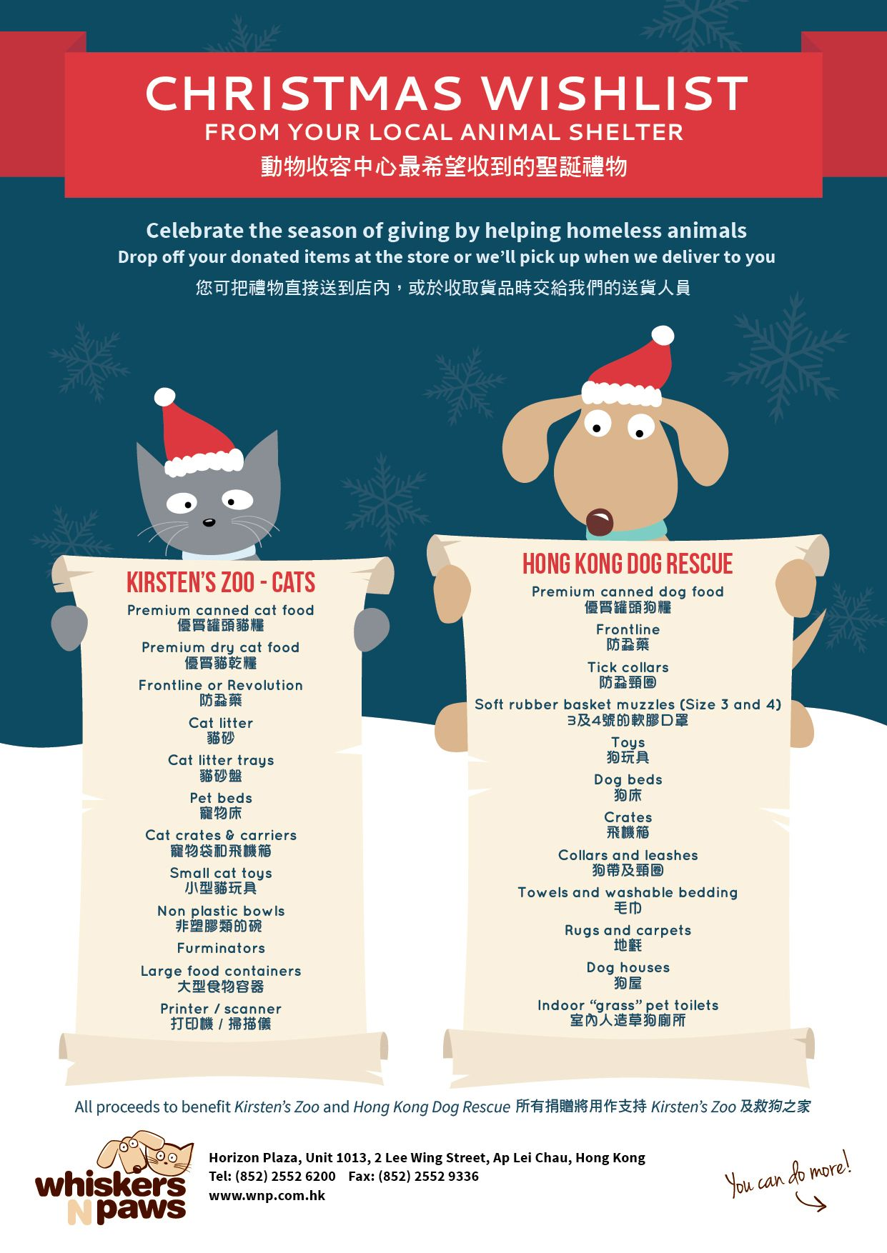 Christmas wishlist from your local animal shelter Animal