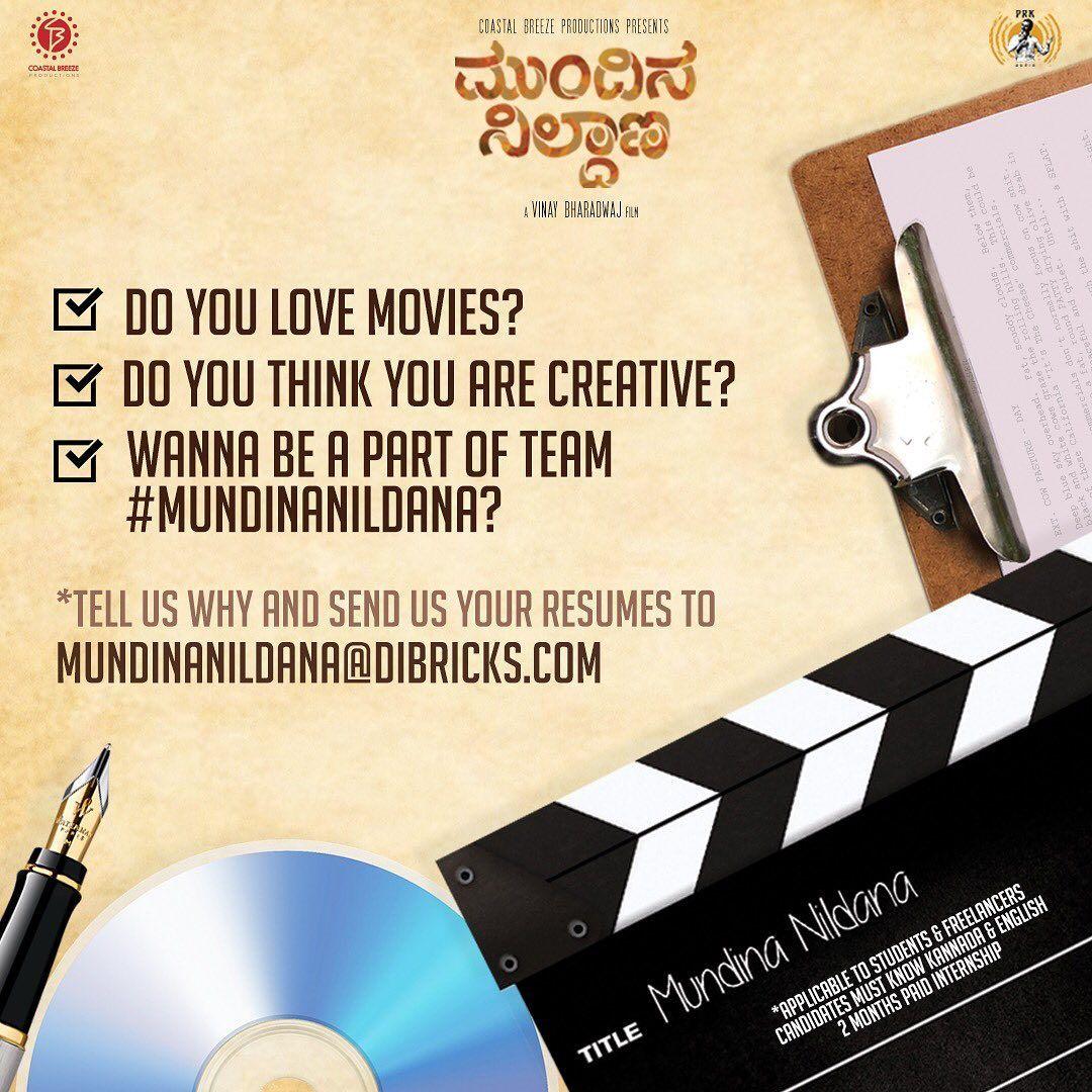 Calling out creative minds to be a part of Mundina Nildana