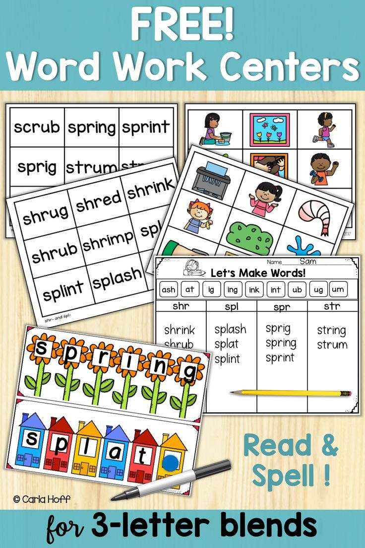 Free 3 Letter Blends Activities Word Work Centers Blends Activities Letter Blends [ 1104 x 736 Pixel ]