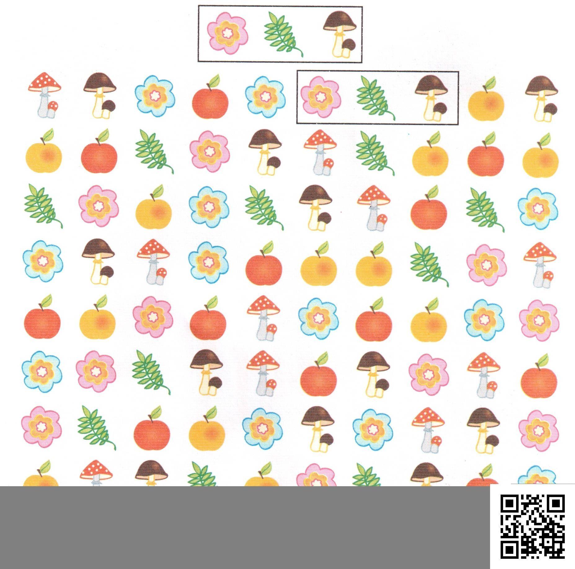 Pin von waiyi lau auf Visual perception   Pinterest   Vorschule