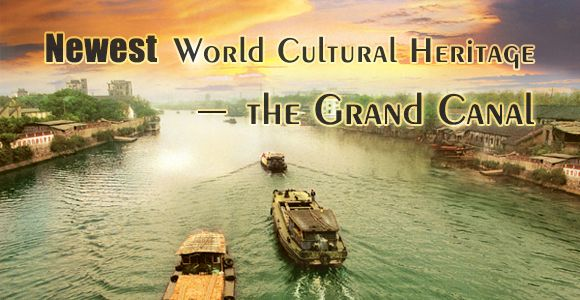 Tourists can have a full view of China scenery, taste the customs in each region, and observe the 2000 years of canal vicissitudes.